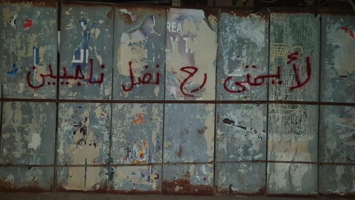 Beirut: Gerechtigkeit für die Opfer, Rache an dem Regime
