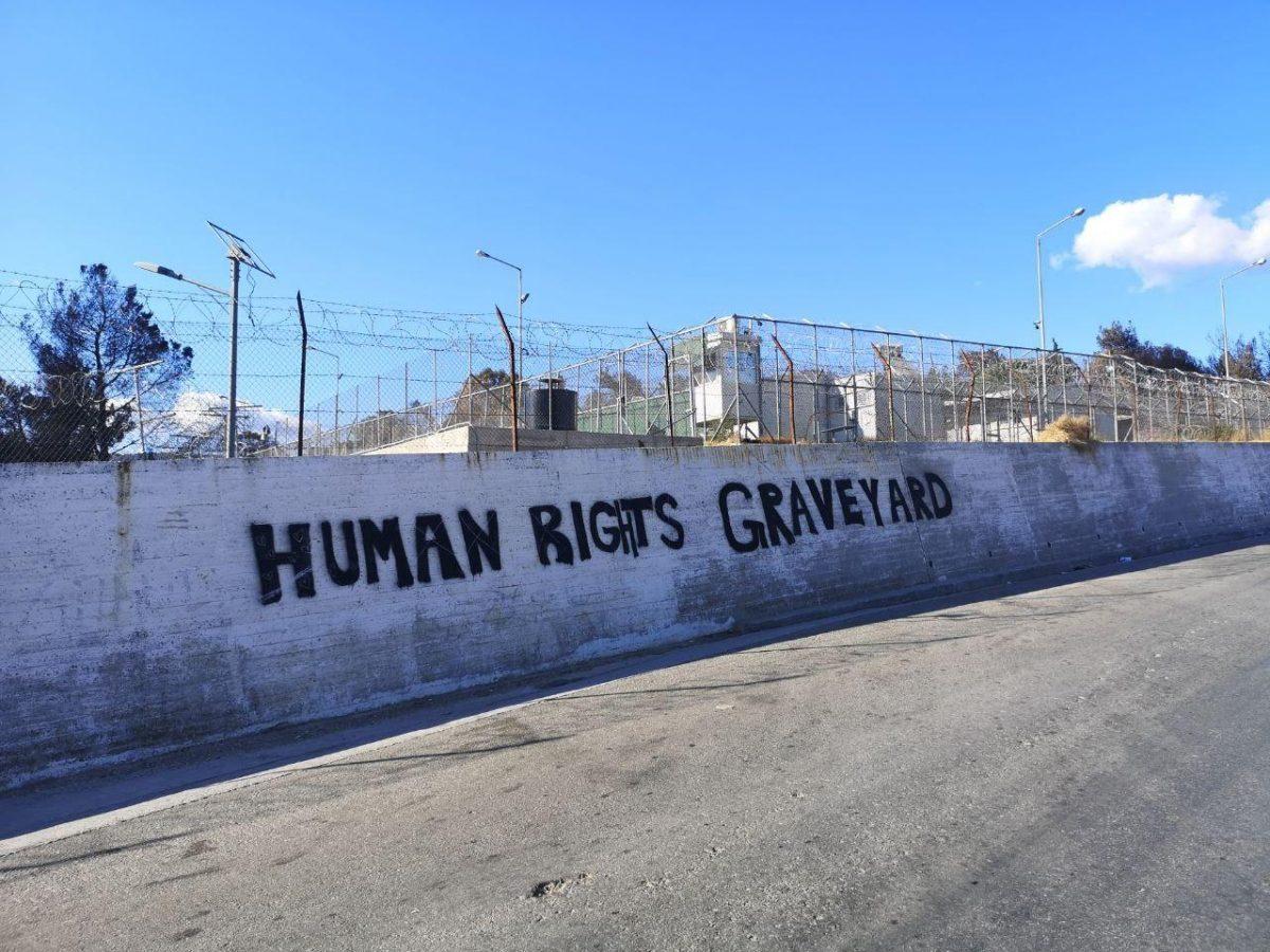 Apropos Moria: Lesbos – Friedhof der Menschenrechte [Part 2]