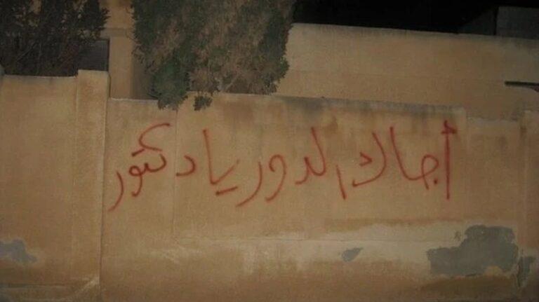 Der syrische Aufstand – Eine Bericht aus Daara, wo alles begann