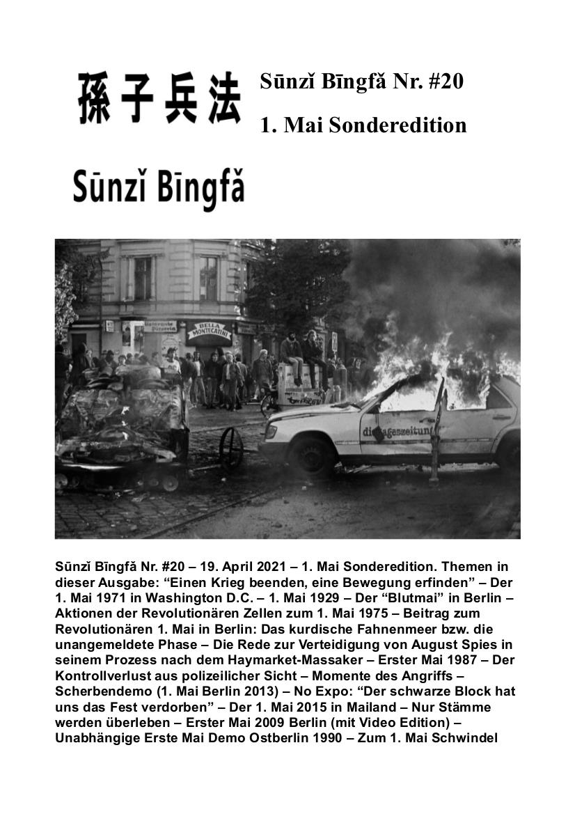 Sūnzǐ Bīngfǎ Nr. #20 – 1. Mai Sonderedition