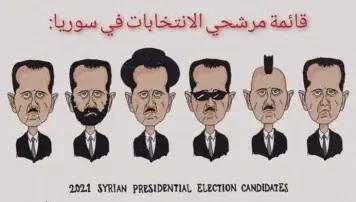 Assads Pyrrhussieg